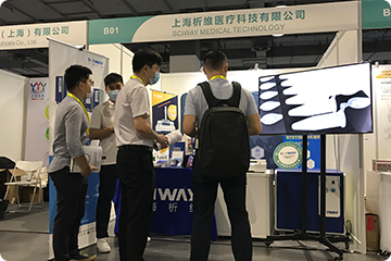 Sciway Will Be Present At Biocon China 2020